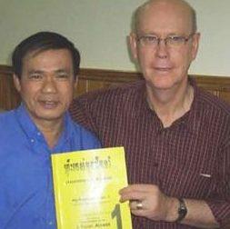 Rod & Pastor